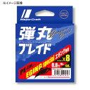 メジャークラフト 弾丸ブレイド エギング X8 150m 0.6号/14lb ピンク DBE8-150/0.6PK