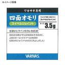 モーリス(MORRIS) バリバス わかさぎ専用 四面オモリ スイベルジョイント 3.5g