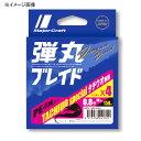 メジャークラフト 弾丸ブレイド タチウオゲーム X4 150m 1号/18lb 白 DBT4-150/1WH【あす楽対応】