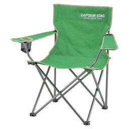 キャプテンスタッグ(CAPTAIN STAG) パレット ラウンジチェア typeII チェアー/椅子/キャンプ/レジャー用 ライトグリーン M-3912【あす楽対応】