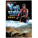 楽天ナチュラム 楽天市場支店釣りビジョン 高橋祐次 Yuji Style EXTRA vol.4 DVD105分