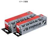 TIOGA(タイオガ) インナー チューブ(米式) バルブ長36mm 20×1.75〜2.125 TIT07100【あす楽対応】