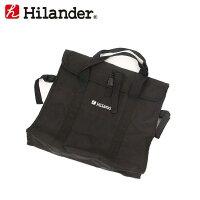 Hilander(ハイランダー) 【本体同時購入者限定】ファイアグリル専用ケース 専用ケース HCA0129【あす楽対応】の画像