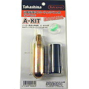 Takashina(高階救命器具) Aキット(自動膨張式フローティングベスト用ボンベセット) F193007