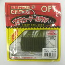 オフト(OFT) OFTオリジナル スクリューテールグラブ 1.5インチ GF808(グローウォーターメロンシード)
