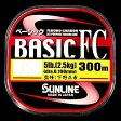 サンライン(SUNLINE) ベーシックFC 300m 4lb/♯1 HGクリア【あす楽対応】