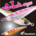 е╧ефе╓е╡(Hayabusa) енеуе╣е╞егеєе░└ь═╤есе┐еые╕е░ббе╕еуе├епевед 3g 6ббе╖еэежекб▀е░еэб╝евед FS410