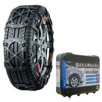 カーメイト(CAR MATE) 非金属タイヤチェーン バイアスロン・クイックイージー 簡単取り付け QE11 ブラック QE11【あす楽対応】