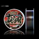 ラインシステム うたせ真鯛(UTASEMADAI) 200M 7号 4色 060-007