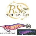 ヨーヅリ(YO-ZURI) アオリーQ RS 3.5号 KPPE(ケイピンクパープルエビ) A1585-KPPE