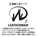【送料無料】LEATHERMAN(レザーマン) Charge(チャージ)TTi ビットキットセット【SMTB】