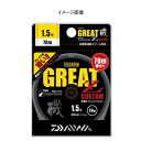 ダイワ(Daiwa) Tグレイト Z-カスタム 1.75-70 1.75号 4690844