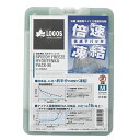 ロゴス(LOGOS) 倍速凍結・氷点下パックM M 81660642【あす楽対応】