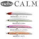 アムズデザイン(ima) meba CALM(メバカーム)S 60mm #MC60−011 オキアミ