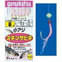 がまかつ(Gamakatsu) 小アジスキンサビキ 鈎5/ハリス0.8 ピンク