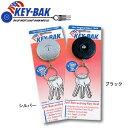 [決算セール 開催中]KEY-BAK(キーバック) キーバック 5.3cm シルバー