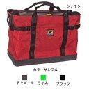 新商品続々投入MOUNTAIN SMITH(マウンテンスミス) #70101 ジップトート M チャコール