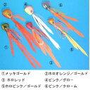 ダイワ(Daiwa) BAYRUBBER 30g ピンク/グロー