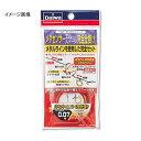 ダイワ(Daiwa)メタセンサーMステージ完全仕掛け 0.1号
