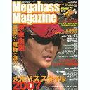地球丸 メガバスマガジン Vol.4