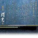 シマノ(SHIMANO) 飛天弓 閃光 17G 17尺