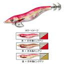 ダイワ(Daiwa) 餌木イカ名人 RS 2.0号 赤×日本海キンアジ