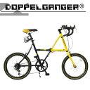 ドッペルギャンガー DOPPELGANGER 折りたたみ自転車 FX02RT 20インチ イエロー