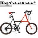 ドッペルギャンガー DOPPELGANGER 折りたたみ自転車 FX02RT 20インチ レッド