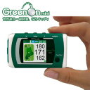 Kenko(ケンコー)最先端GPSキャディー MASA グリーンオンミニ