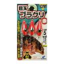 ハヤブサ(Hayabusa) 直撃ブラクリ 目玉ブラクリ 赤 5号 金 HE105