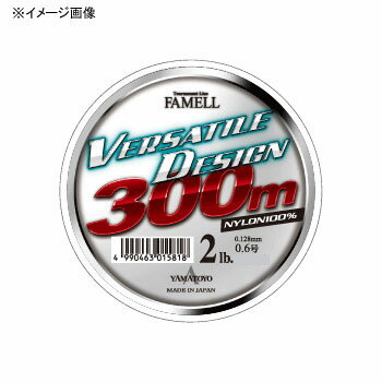 ヤマトヨテグス バーサタイルデザイン 300m 3号