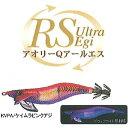 ヨーヅリ(YO-ZURI) アオリーQ RS 3.5号 KVPA(ケイムラピンクアジ) A1585-KVPA