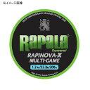 【送料無料】Rapala(ラパラ) ラピノヴァ・エックス マルチゲーム 200m 0.8号 ライムグリーン RLX200M08LG【あす楽対応】【SMTB】