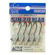 エクストリーム SIN−ZO HEAD 3.5g レギュラーフック アンペイント