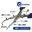Buccaneer(バッカニア) BuccaneerプライヤーI BMP-1【あす楽対応】