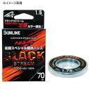 サンライン(SUNLINE) トルネード 松田スペシャル競技 70m ブラックストリーム 2.5号 ブラッキカラー 60072544