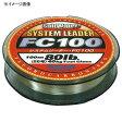 サンライン(SUNLINE) ソルトウォータースペシャルシステムリーダーFC100100MHG 55lb ナチュラルクリア 60072400