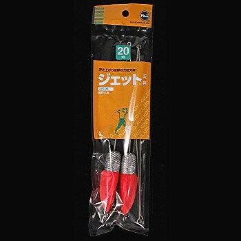 富士工業 ジェット天秤 20号