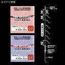 モーリス(MORRIS) バリバス わかさぎ仕掛け プロセレクション 秋田狐 7本 鈎2号ハリス0.25