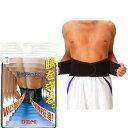 D&M (デイエム商会) 腰痛予防ベルト 9800 L