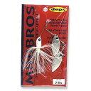 デプス(Deps) ミニブロス 3/8oz DW #01 パールホワイト