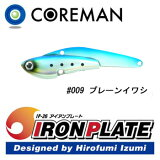 Core男人(COREMAN)IP?26 铁架盘 #009 平面沙丁鱼[コアマン(COREMAN) IP?26 アイアンプレート #009 プレーンイワシ]