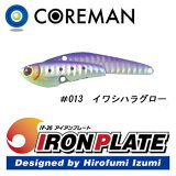 Core男人(COREMAN)IP?26 铁架盘 #013 iwashiharaguro【明天音乐对应】[コアマン(COREMAN) IP−26 アイアンプレート 75mm #013 イワシハラグロー]