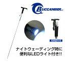 【オススメ品】Buccaneer(バッカニア)ウェーディングステッキII(LEDライト付)