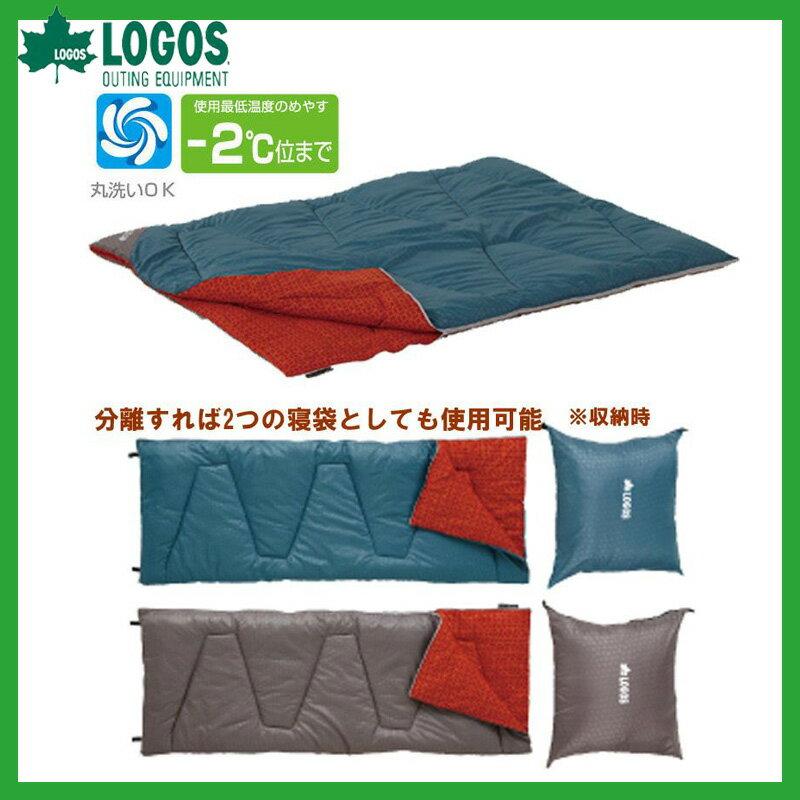 【送料無料】ロゴス(LOGOS) ミニバンぴったり寝袋−2 72600240【SMTB】