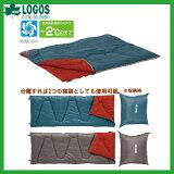 【】ロゴス(LOGOS) ミニバンぴったり寝袋−2 72600240【あす楽対応】【SMTB】