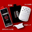Zippo() 