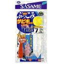 ささめ針(SASAME) ぶっこみサビキセット(小アジ丸軸 小アジ胴打) 鈎8/ハリス2 金 S-500