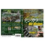 つり人社 テンカラ Hit Vision(テンカラ ヒットビジョン) DVD105分