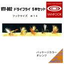 еЇебеєе╒е├еп(VANFOOK) е╔ещеде╒ещедбб5╦▄е╗е├е╚ бЇ14 VTF-002